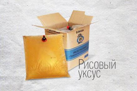 Уксус рисовый «Дункан» 20 литров в коробке