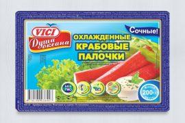 Крабовые палочки «VICI» 200 гр. в упаковке