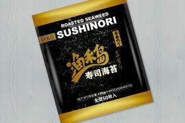 Водоросли прессованные (Nori Gold) 100 листов 300 гр. в упаковке