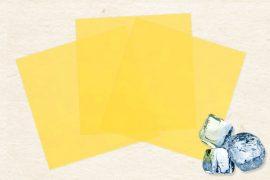 Маменори (пресованые листы) замороженные  желтые 100 гр. в упаковке
