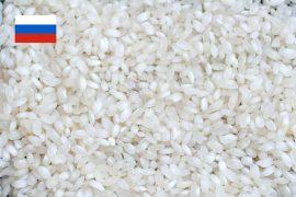 Рис  для суши (Ростов) 1 сорт 25 кг. мешок