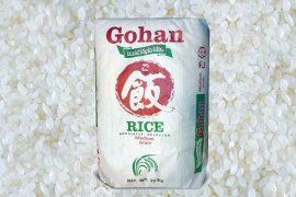 Рис для суши «Гохан» (Gohan), 20 кг.