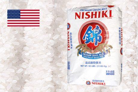 Рис для суши купить в Казани, продукты для суши, товары для роллов, морепродукты, ВСЕ ДЛЯ СУШИ В КАЗАНИРис для суши купить в Казани, продукты для суши, товары для роллов, морепродукты, ВСЕ ДЛЯ СУШИ В КАЗАНИ